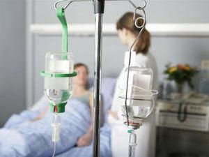 отравление больница