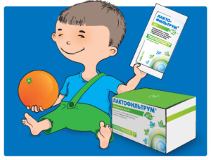 лактофильтрум детям
