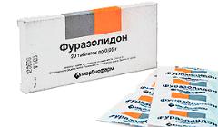 Фуразолидон при отравлении пищей