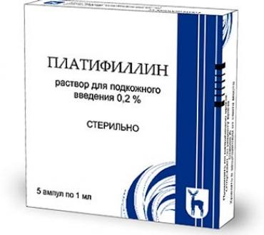 Платтифелин