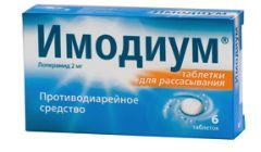 Помогает ли имодиум при поносе