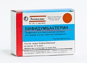 Бифидумбактерин при поносе у взрослых